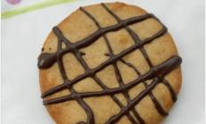 Tarçınlı Berlin kurabiyesi
