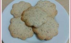 Haşhaşlı ve susamlı kurabiye