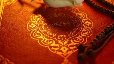 Şaban ayında ne yapmalı /duası ve faziletleri