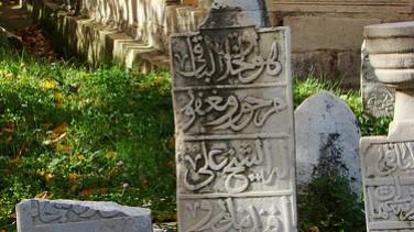 Ramazan İtikâf ve Muhasebe Mevsimidir