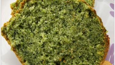 Ispanaklı kek 2