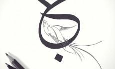 Âkil – Âşık – Mâşuk