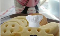 Düğme kurabiye