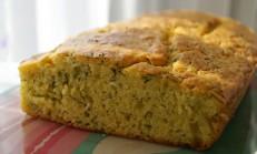 Tuzlu Kek Tarifi /Peynirli ve Dereotlu