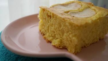 Armutlu Kek Tarifi / Armutlu Kek Nasıl Yapılır ?