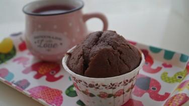 Kakaolu Tarçınlı Muffin Kek Tarifi / 24 adet